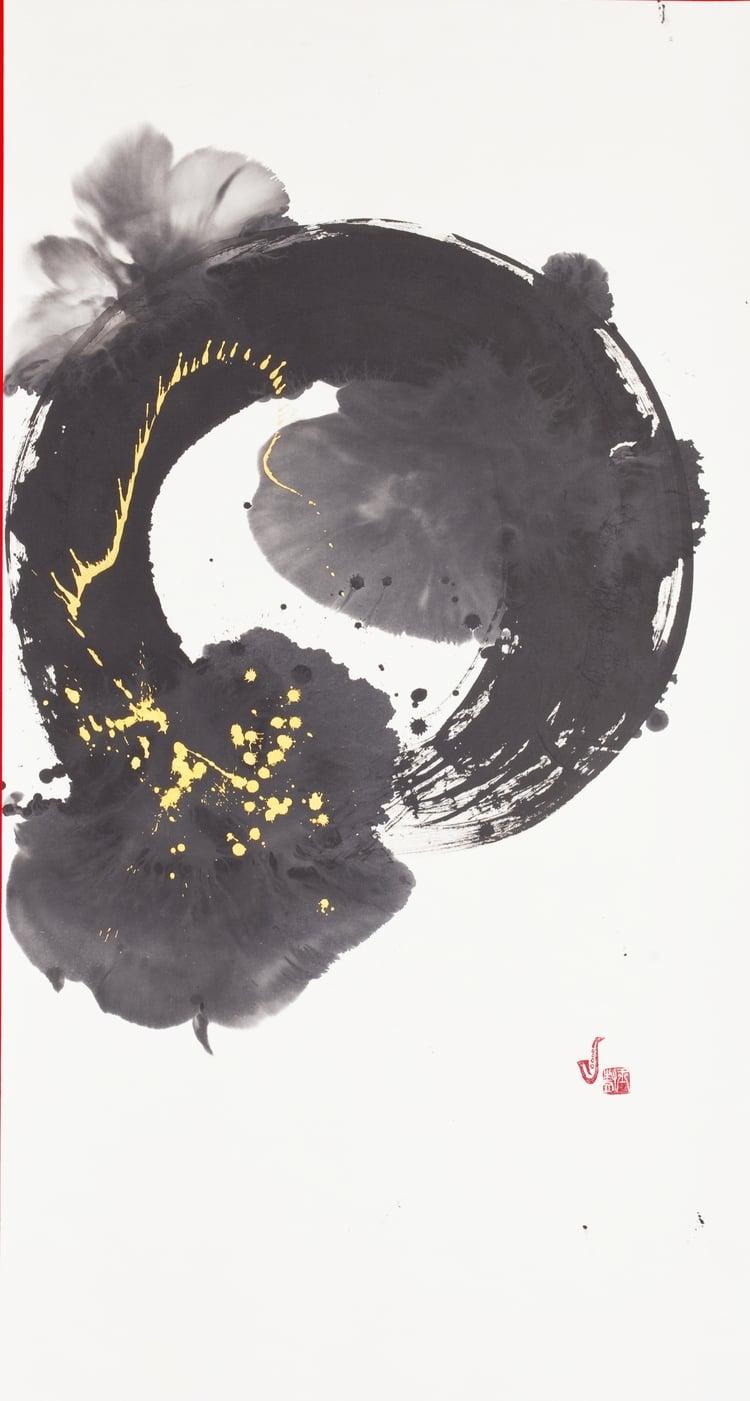 Michiko Iwakura