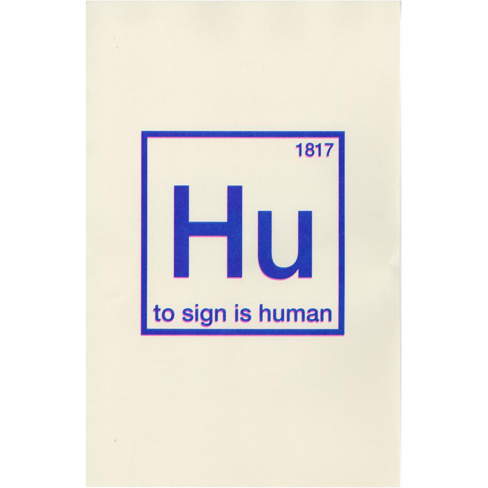Hu, 11' x 17'