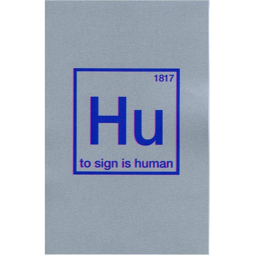 Hu, 11' x 17', on silver (metallic) card stock