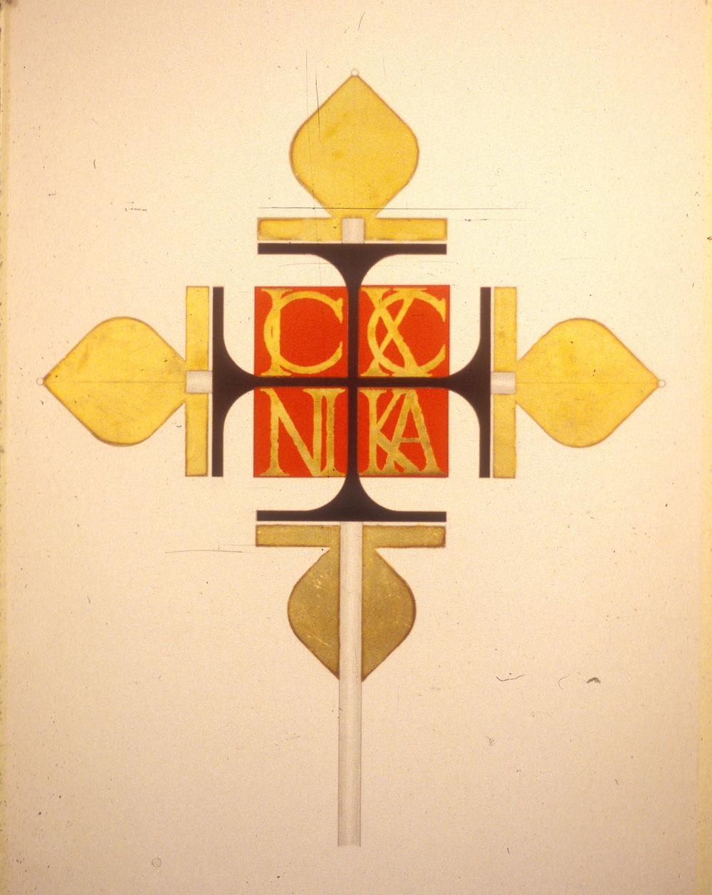 Processional Cross02.jpg