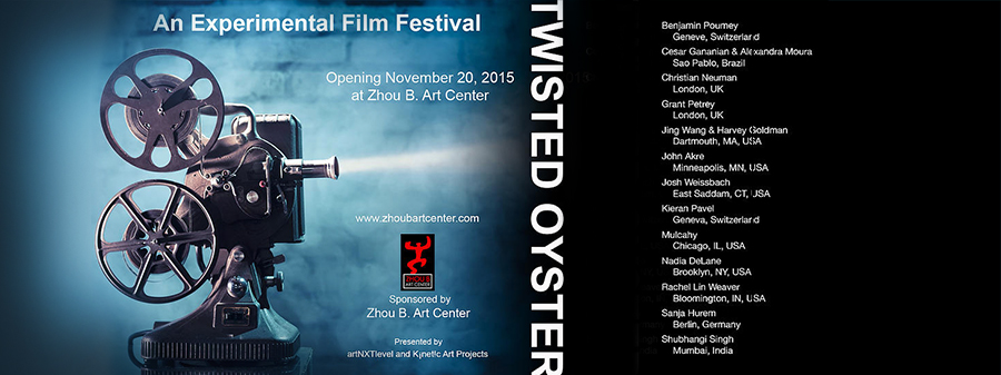 Twisted Oyster Experimental Film Festival, Zhou B. Art Center: Chicago, Illinois