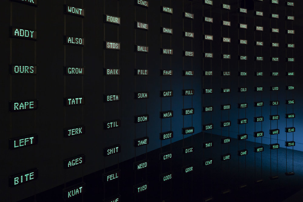Listening Post, Science Museum, 2014