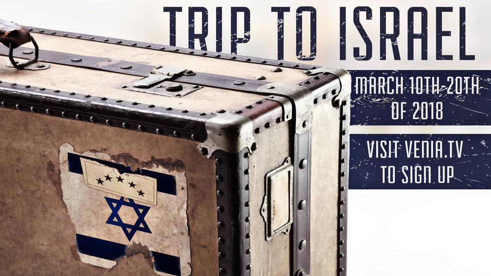 ISRAEL_TRIP_WEB.JPG