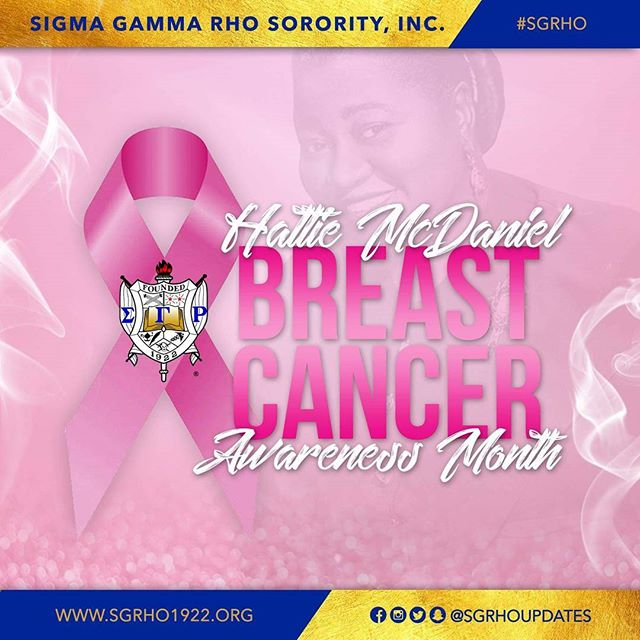 It's #BreastCancer Awareness month. Click the link in our bio to see how you can help us support the community.  #SGRho #SigmaGammaRho #WesternSGRho #SiliconValleySGRho #SiliconValley #Cancer