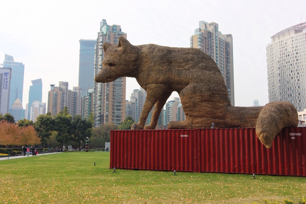 Jing'an Sculpture Park.
