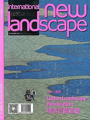 International NEW LANDSCAPE - Indautxu square