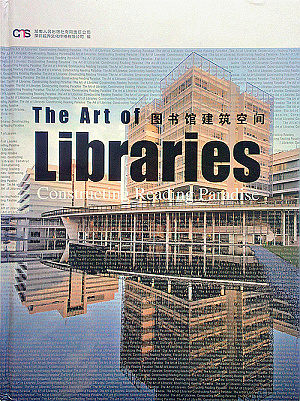 the art of libraries - Carlos Santamaría Center