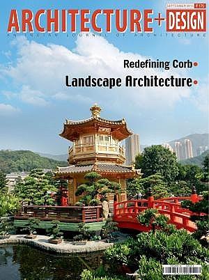 architecture + design - Indautxu square