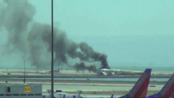 sf_airport_landing.jpg