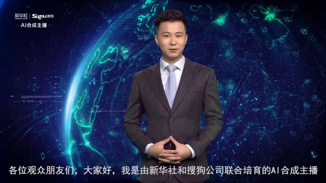 sogou-xinhua-stand-up-news-ai-anchor.jpg