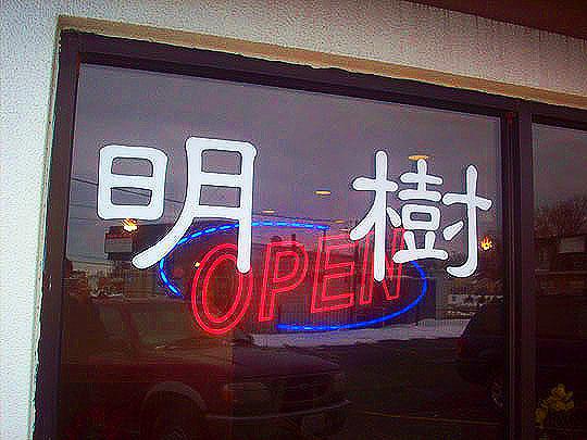 3. open_march8.jpg