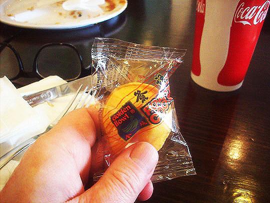 17. fortunecookie_march8.jpg