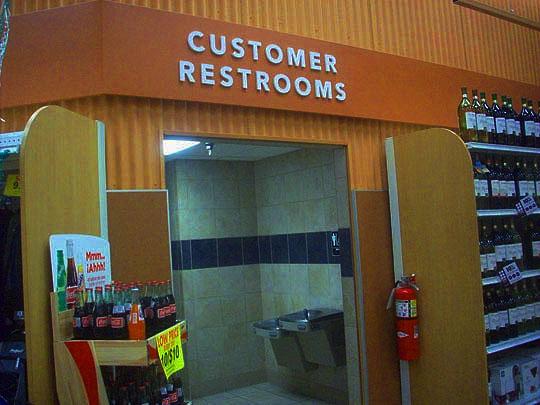 11. restroom_aug12.jpg