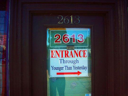3. entrance_oct16.jpg
