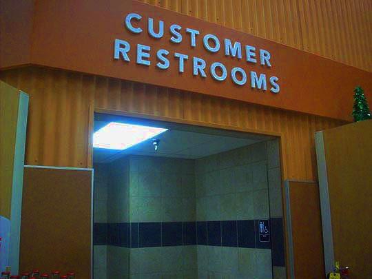 8. restroom_dec16.jpg