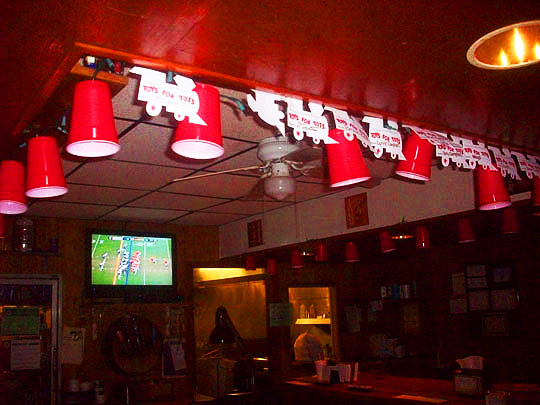 12. redcups-jan2114.jpg