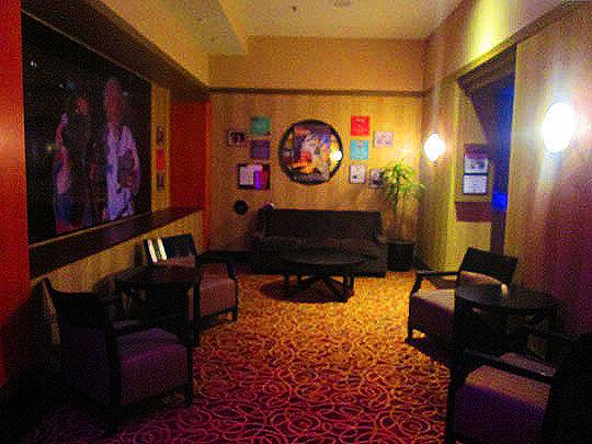 5. lounge_june18-18.jpg