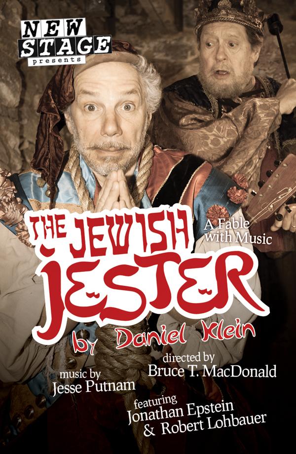 Jewish Jester Poster