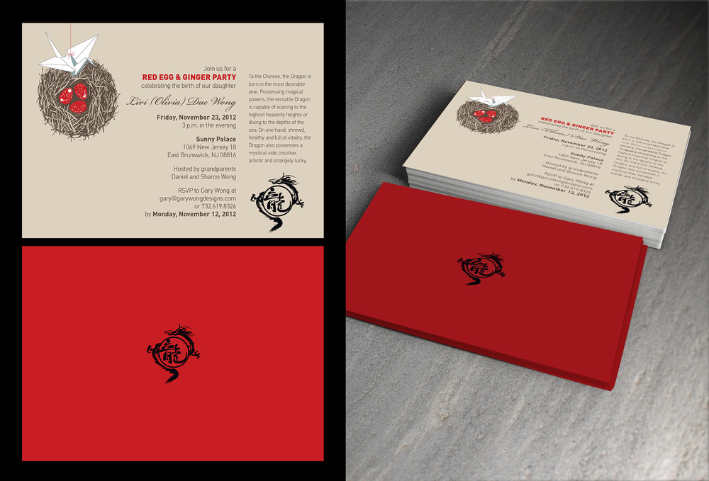 Red Egg + Ginger Party: Invitation — Gary Wong Designs