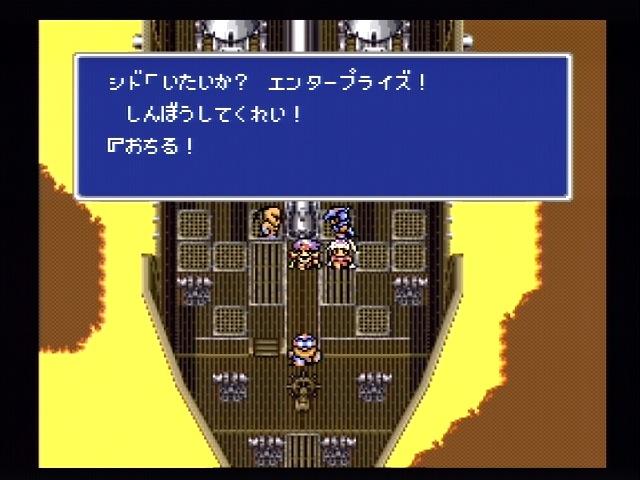 Final Fantasy 4-2013.08.25-21.28.17
