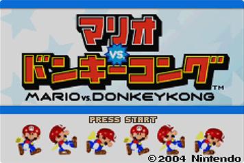 mario_vs_donkey_kong