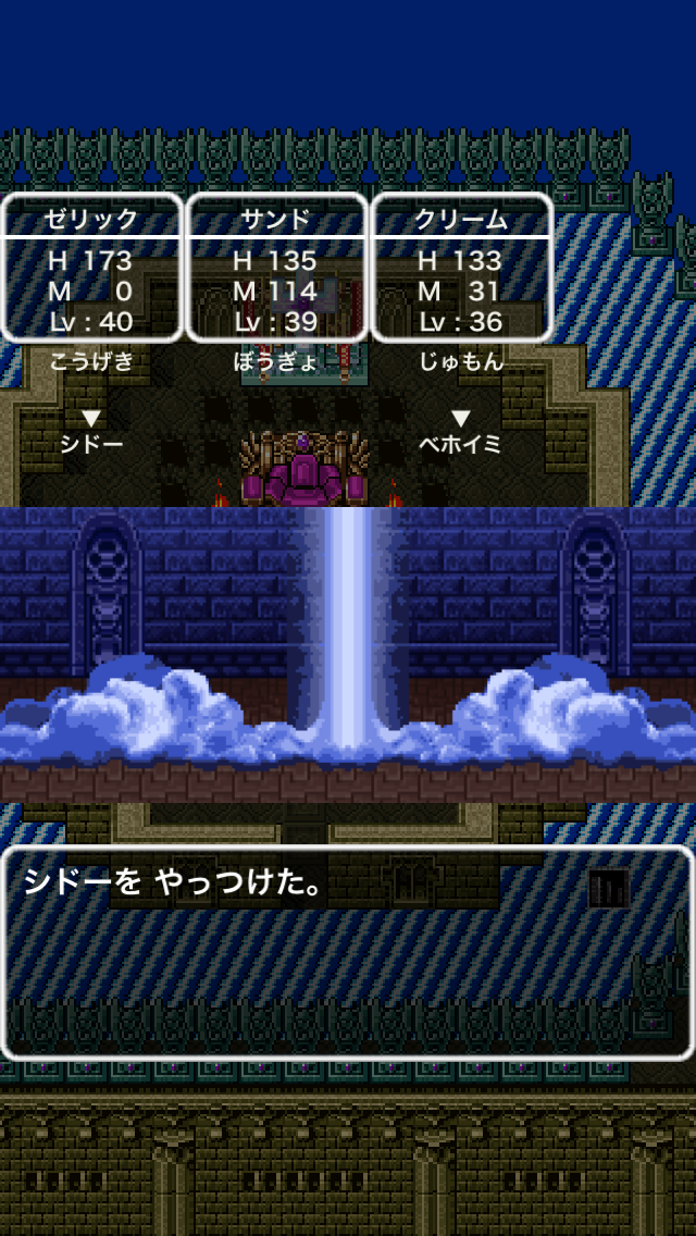 dq2_malroth
