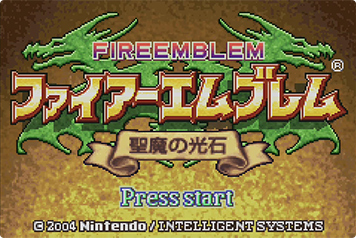 fire_emblem_sacred_stones