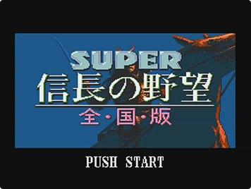 super_nobunaga