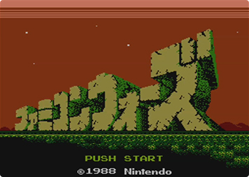 Famicom_Wars