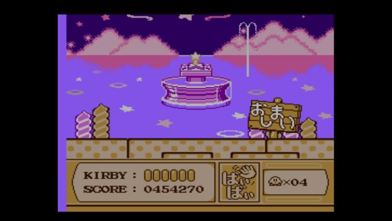 Kirbys_Adventure