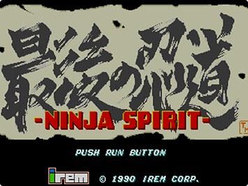 ninja_spirit