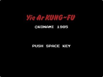 yie_ar_kung_fu