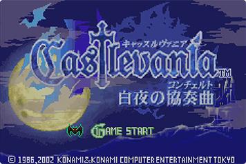 castlevania_harmony