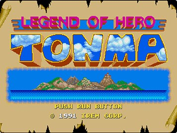 legend_of_hero_tonma