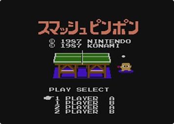 smash_ping_pong