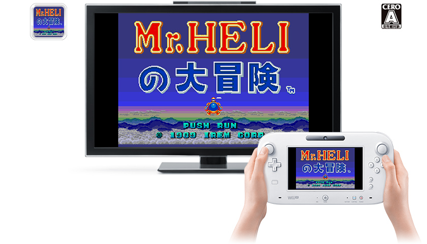 mr_heli