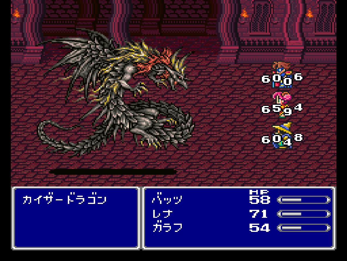 Final Fantasy 5r 2015-05-31 00.34.43