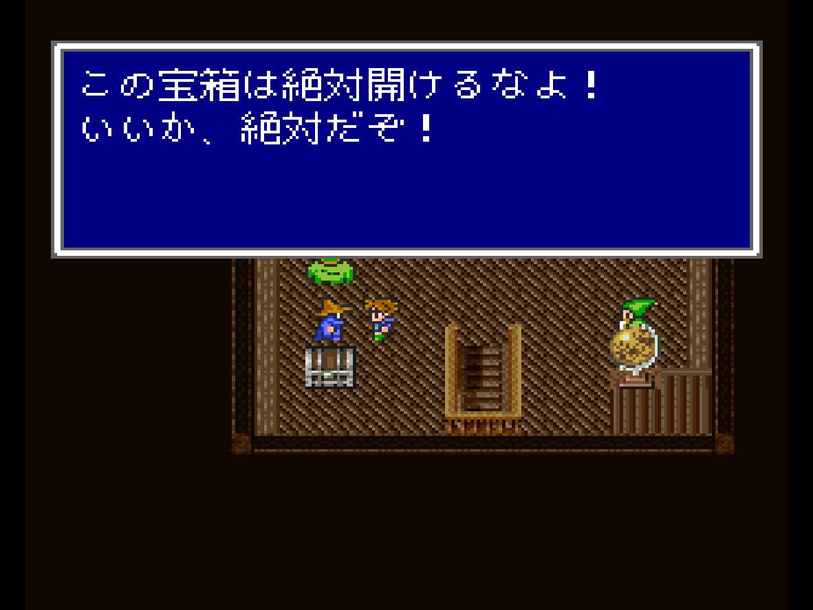 Final Fantasy 5r 2015-05-31 00.34.23