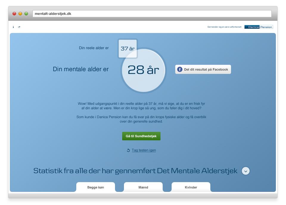 danica_browser_19.jpg