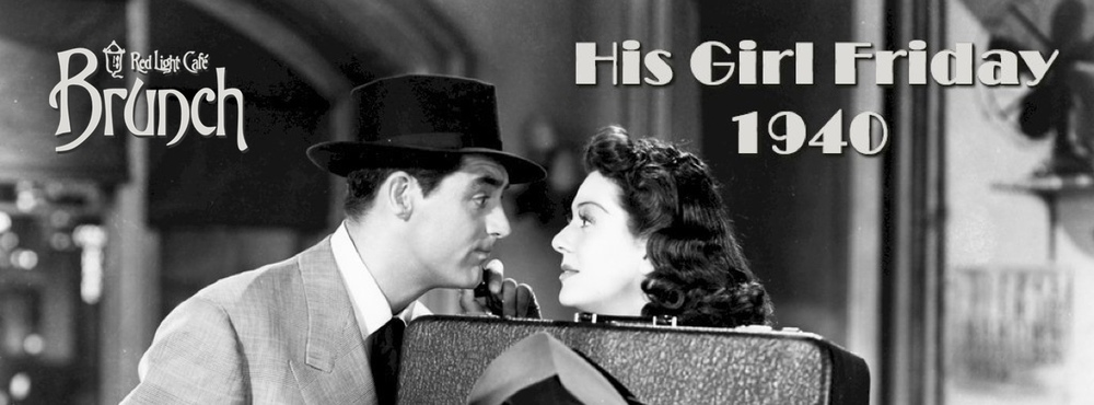 Classic Films Sunday@ RLC Better Than Brunch – June 30, 2013 – Red Light Café, Atlanta, GA