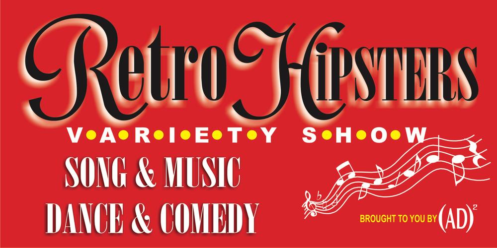 Retro Hipster Variety Show — October 25, 2018 — Red Light Café, Atlanta, GA