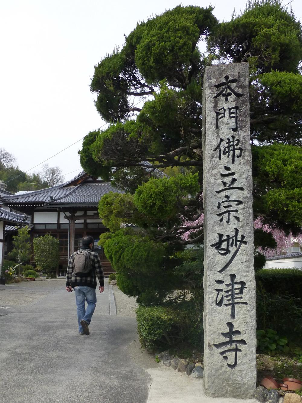 Tsuyama-walk10a.jpg