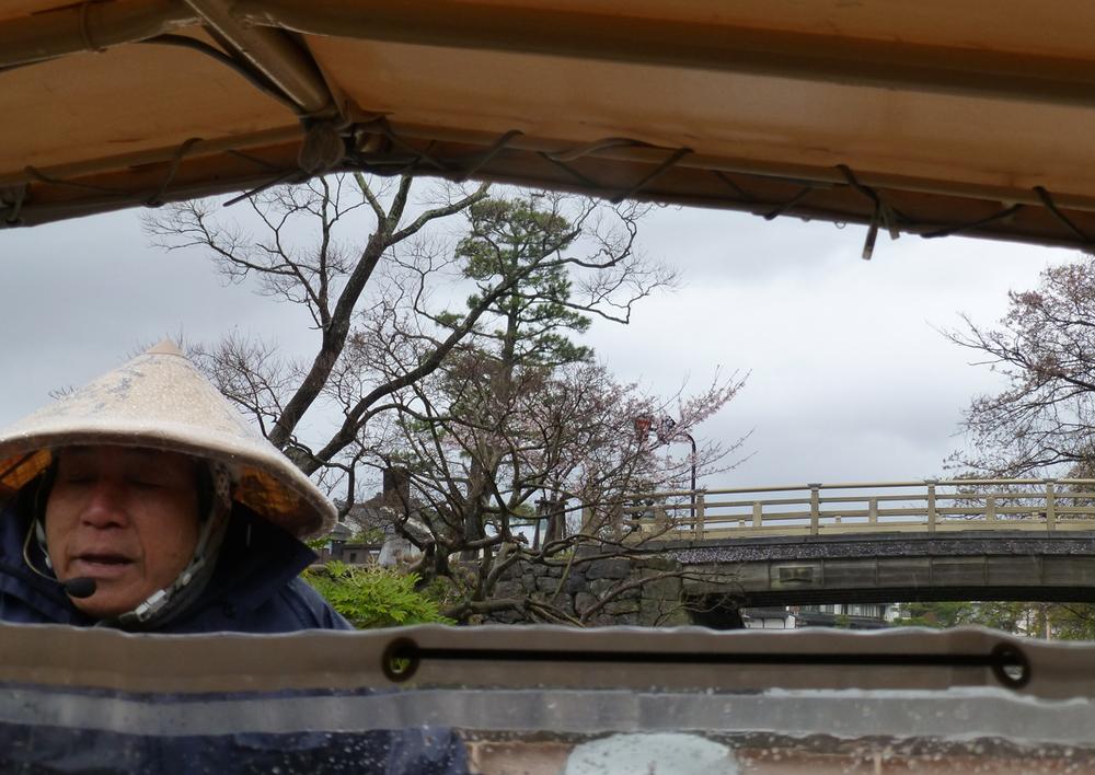 Matsue-canal2.jpg