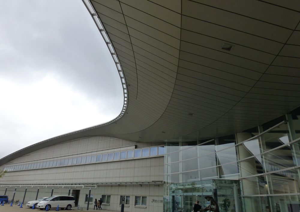 The undulating building form of the Shimane Art Museum