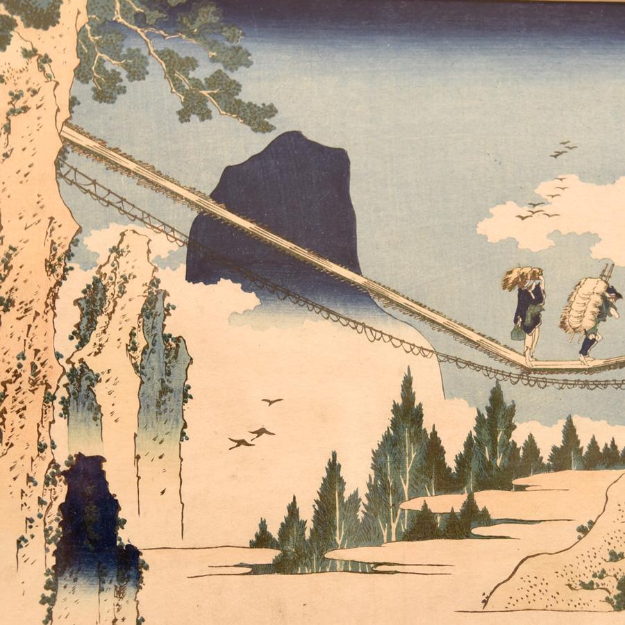 Hokusai-2.jpg