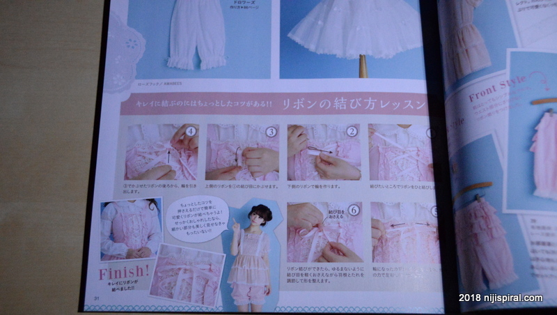 After the the outfit previews, it has selected tutorial tips. It's helpful to get the fine details in the outfit.