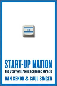 "How Did Israel Become ""Start-Up Nation""? freakonomics.com Since the onset of the cur­rent finan­cial cri­sis, polit­i­cal and eco­nom­ic pun­dits have loud­ly pro­claimed the end of Amer­i­can eco­nom­ic dom­i­nance. U.S. pol­i­cy­mak­ers are strug­gling to revive the econ­o­my, estab­lish new indus­tri­…"