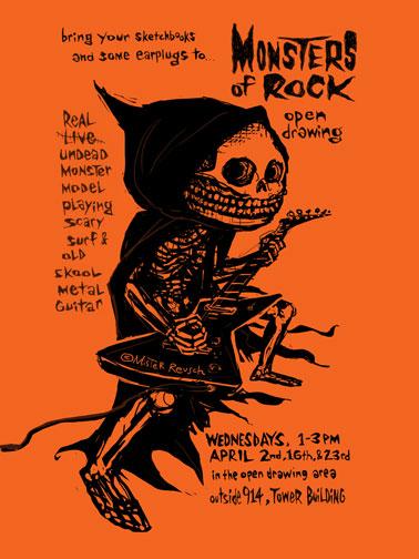 rock08oc.jpg