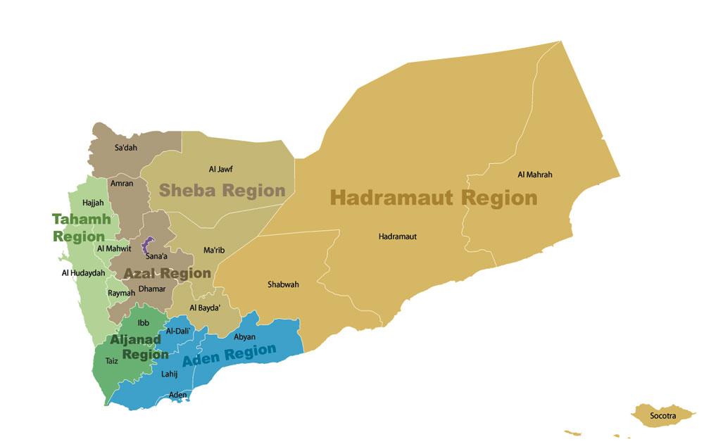 federal_yemen_large.jpg