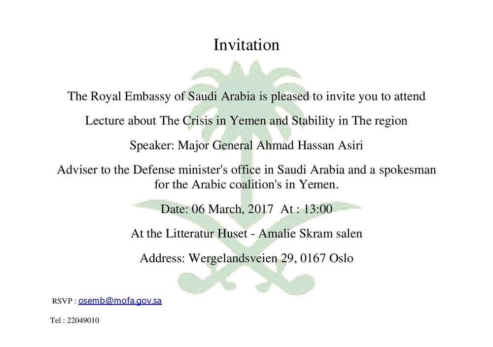 Invitasjon fra den saudiske ambassaden i Norge